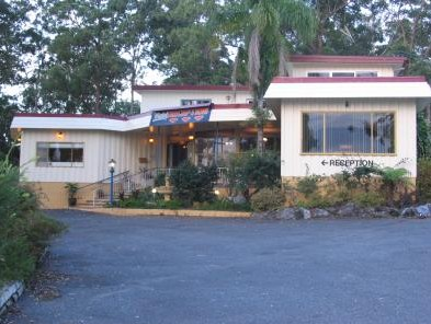 Kempsey Powerhouse Motel - Accommodation Whitsundays