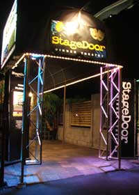 StageDoor Dinner Theatre - Accommodation Whitsundays