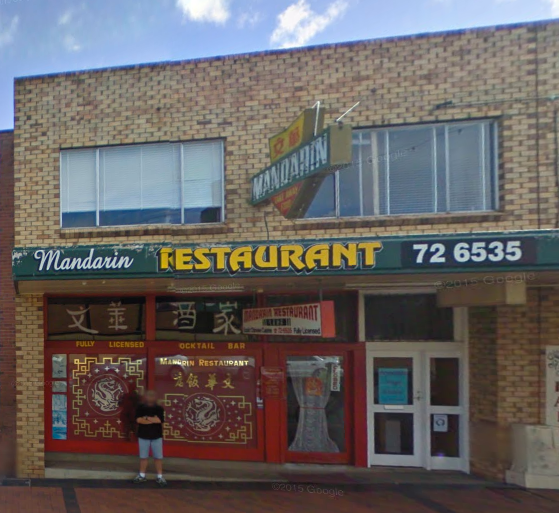 Mandarin Restaurant - Accommodation Whitsundays