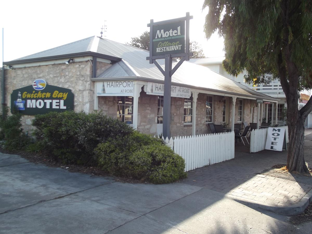 Guichen Bay Motel - Accommodation Whitsundays